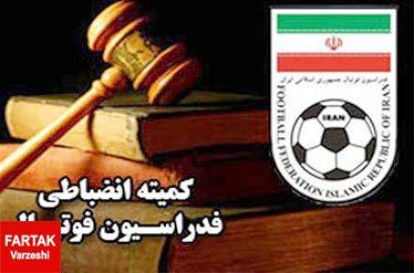 اعلام رای کمیته انضباطی درخصوص دیدار خونه به خونه و شهرداری ماهشهر