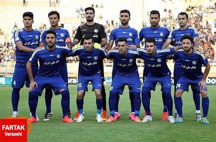 هافبک استقلال بازی اصفهان را از دست داد