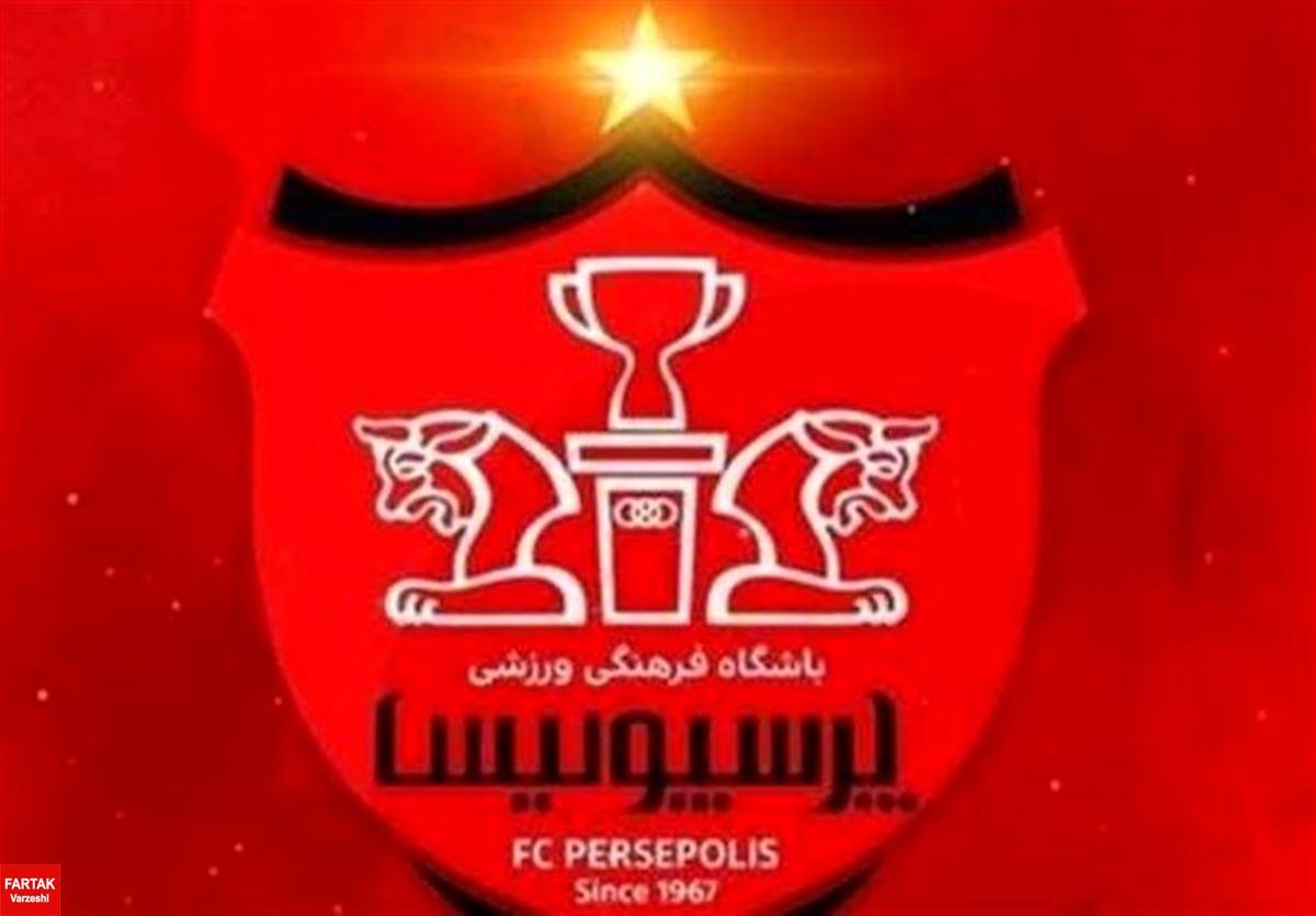 باشگاه پرسپولیس: عدالتی در برنامهریزی سازمان لیگ و صداوسیما دیده نمیشود