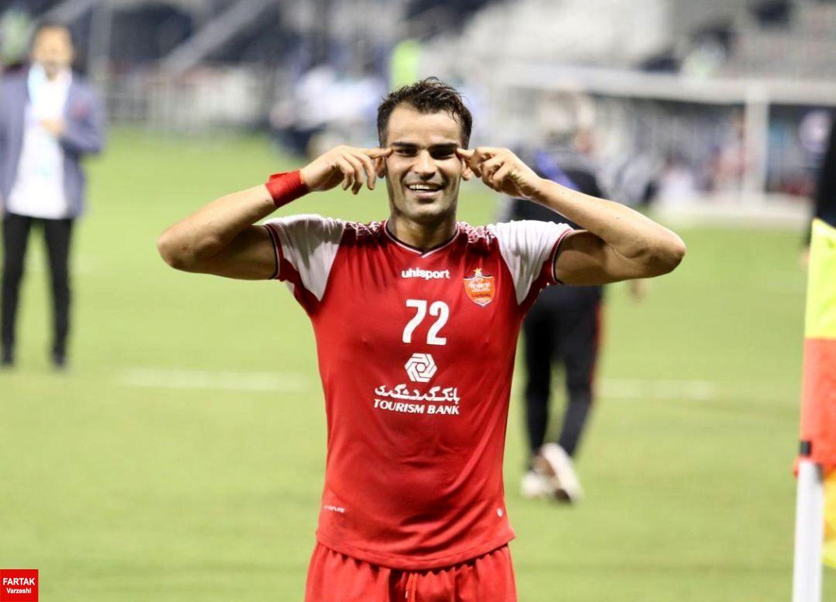 اطلاعیه فدراسیون فوتبال درباره محرومیت آل کثیر