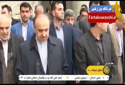 حضور وزیر ورزش در مراسم تجلیل از قهرمانان المپیکی مازندران + فیلم