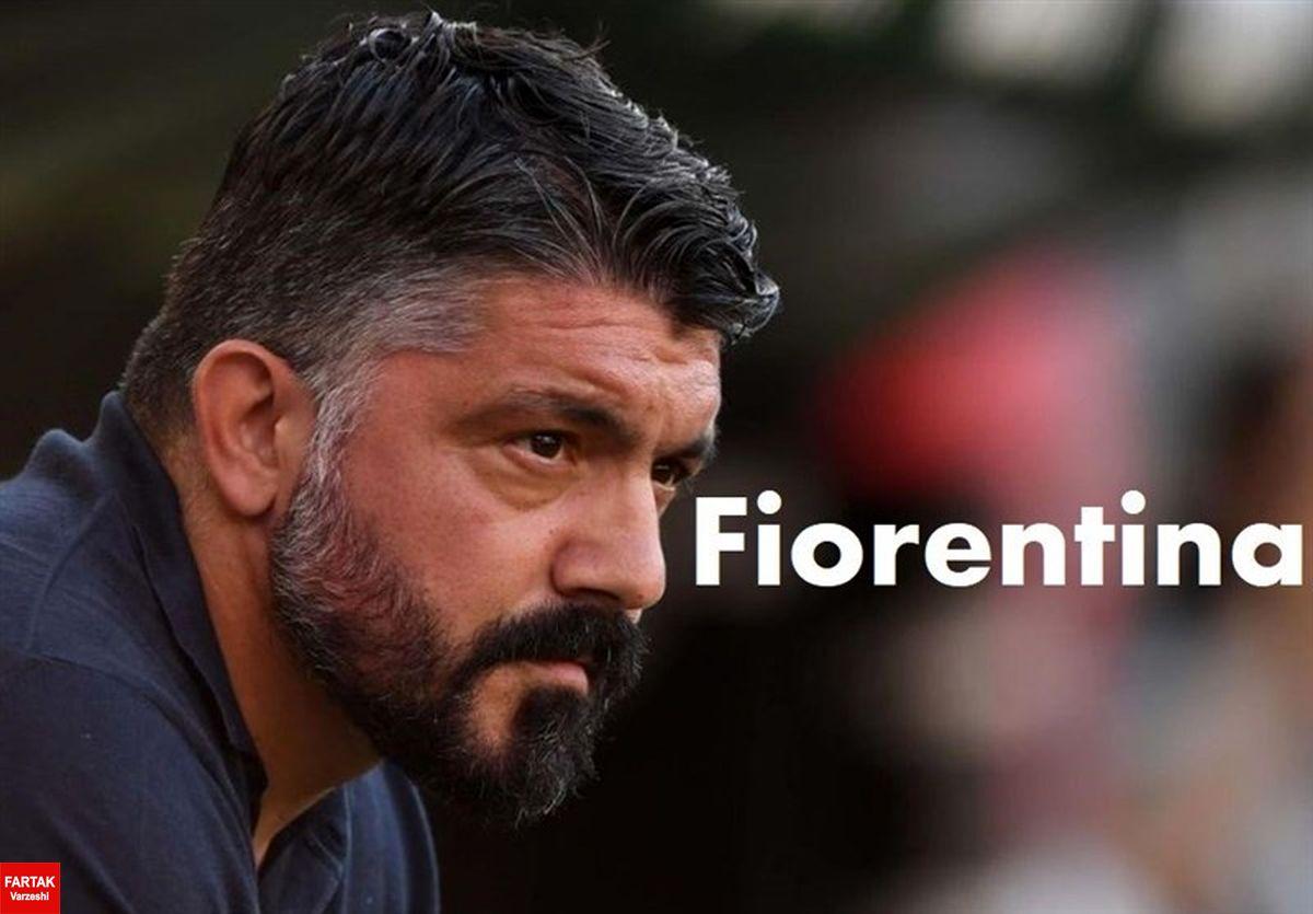 توافق گتوسو با فیورنتینا
