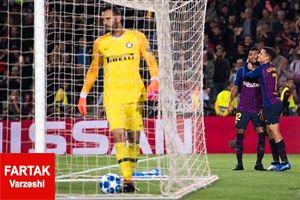 11 بازیکن اصلی اینتر و بارسلونا مشخص شدند