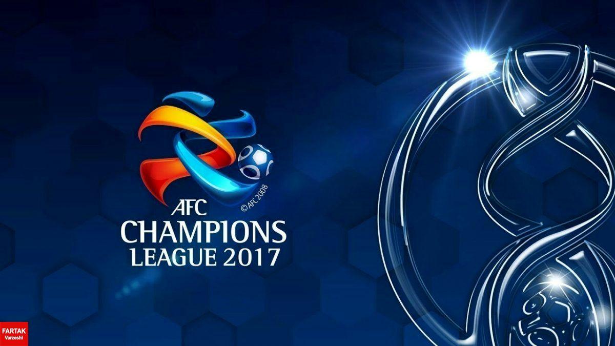 روزنامه قطری اعلام کرد: سهمیه فوتبال ایران در لیگ قهرمانان آسیا ۲+۲ تیم است + عکس