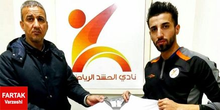بازیکن فوتسال ایران به الحشد عراق پیوست