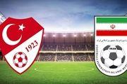 ایران-ترکیه فراتر از یک دیدار تدارکاتی/ نگاهی به رقیب تدارکاتی امشب تیمملی؛ تیمی با یک گذشته باشکوه