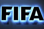 با کمک 5 میلیون یورویی فیفا به اعضا، بدهی فیفا به ایران سربه فلک می کشد!