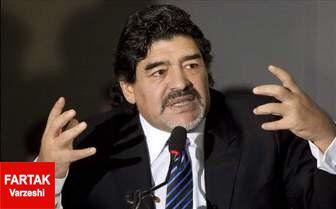 مارادونا بازداشت شد