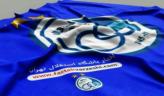ممنوعیت حضور بازیکنان خارجی در استقلال