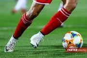 فوری؛ستاره پُر افتخار فوتبال ایران کفش هایش را آویخت