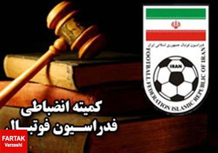 کمیته انضباطی آرای خود را در خصوص سه دیدار از رقابتهای لیگ برتر فوتبال صادر کرد