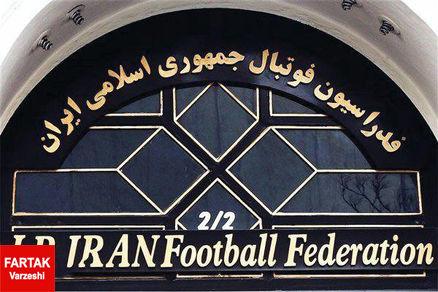 مجمع فدراسیون فوتبال به زمانی دیگر موکول شد