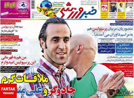 منصوریان دست از سر پرسپولیسی ها برنمی دارد