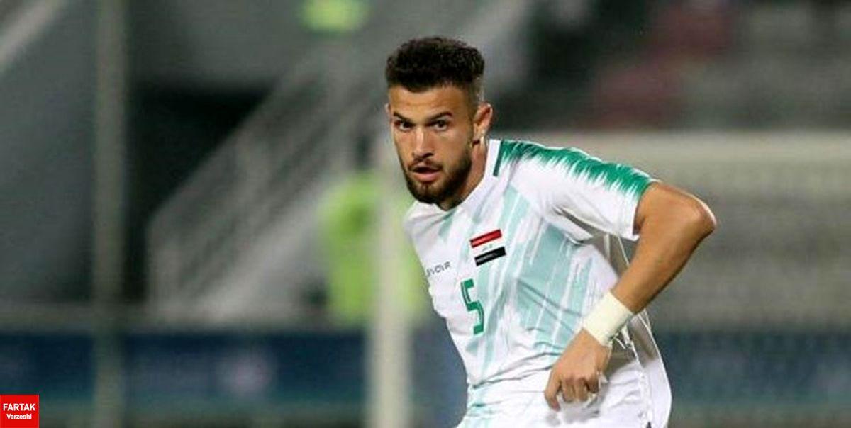 شوک به عراق؛ AFC مانع حضور مدافع بهبودیافته از کرونا مقابل ایران شد+عکس