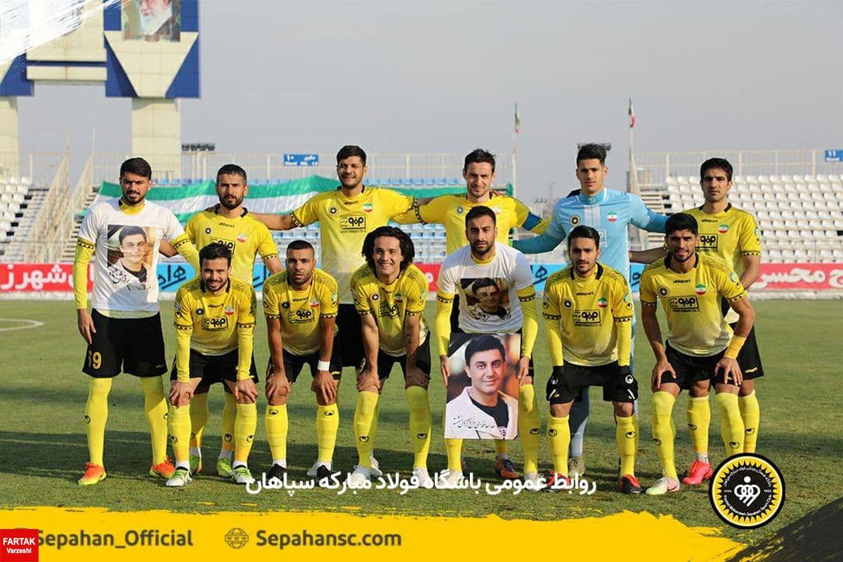گزارش تصویری دیدار تیمهای فوتبال فولاد مبارکه سپاهان و ماشینسازی تبریز