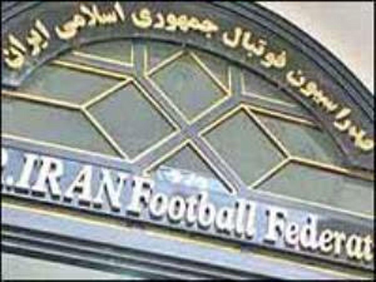 اعضای کمیته ی پزشکی فدراسیون فوتبال معرفی شدند