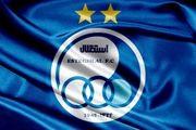 باشگاه استقلال از میزبانی تراکتورسازی به سازمان لیگ اعتراض کرد