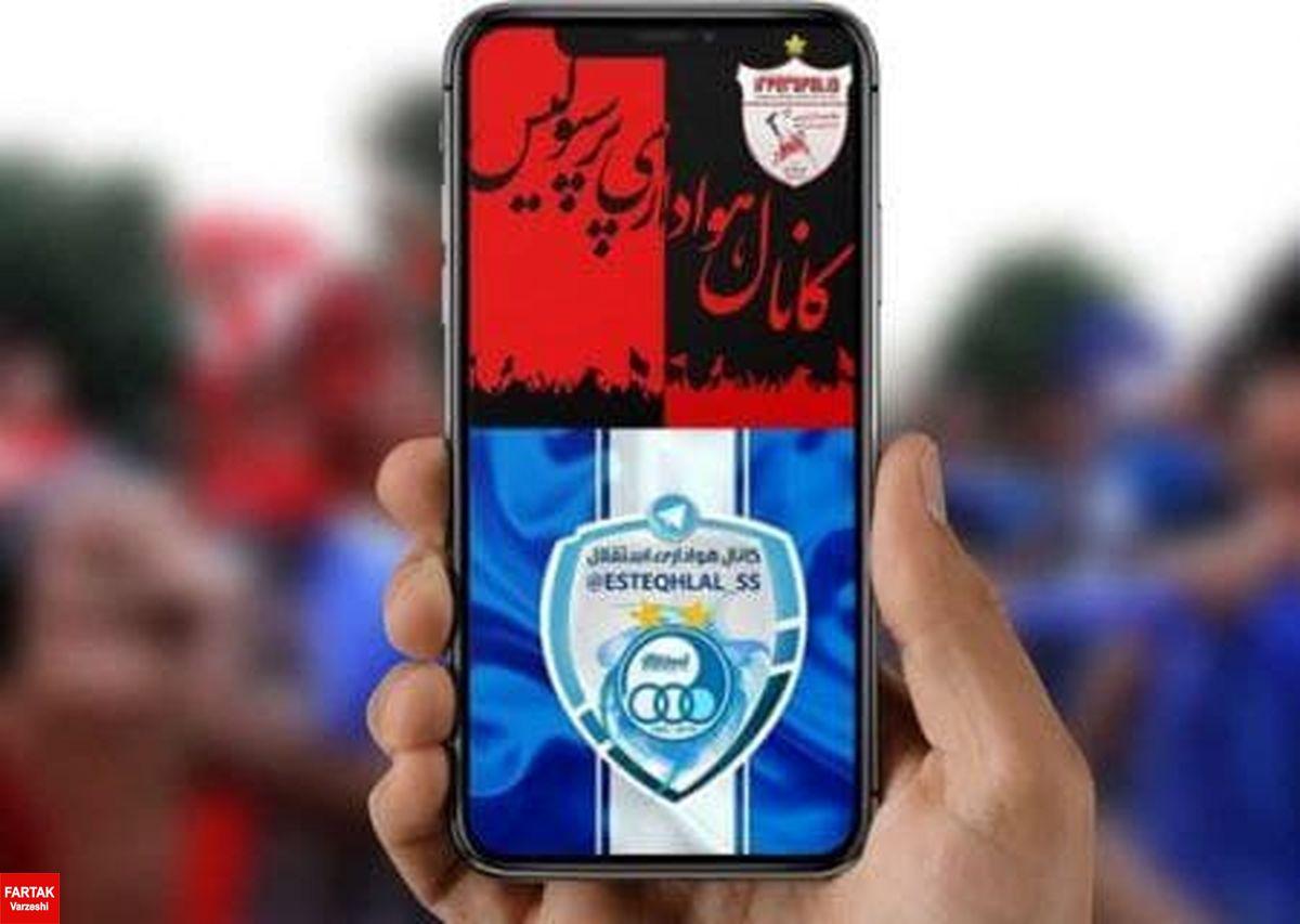 تحلیل فضای مجازی ایران و چالش ورزش/فرهنگ مجازی در طوفان تمایلات هوادارای