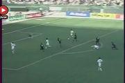 بازی ایران - عراق در مقدماتی 2002 ( درخشش مهدوی کیا ) + فیلم