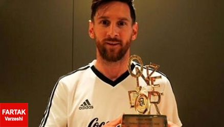 مسی:دریافت این جایزه برای من مایه غرور است