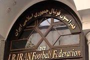بیانیه فدراسیون فوتبال ایران در واکنش به لغو بازی های دوستانه با یونان و کوزوو