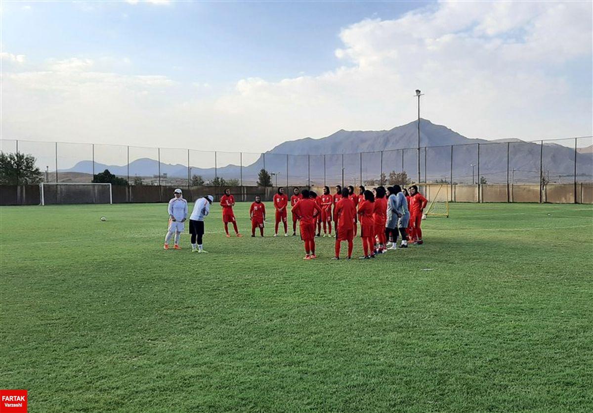 تغییر زمان اردوی تیم ملی فوتبال بانوان