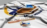 آغاز هفته چهاردهم لیگ برتر فوتبال ساحلی