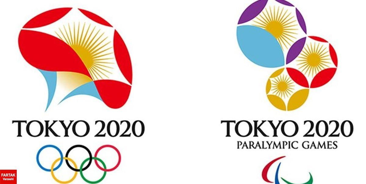 پارالمپیک توکیو  عدم شرکت 4 کشور در بازیهای توکیو