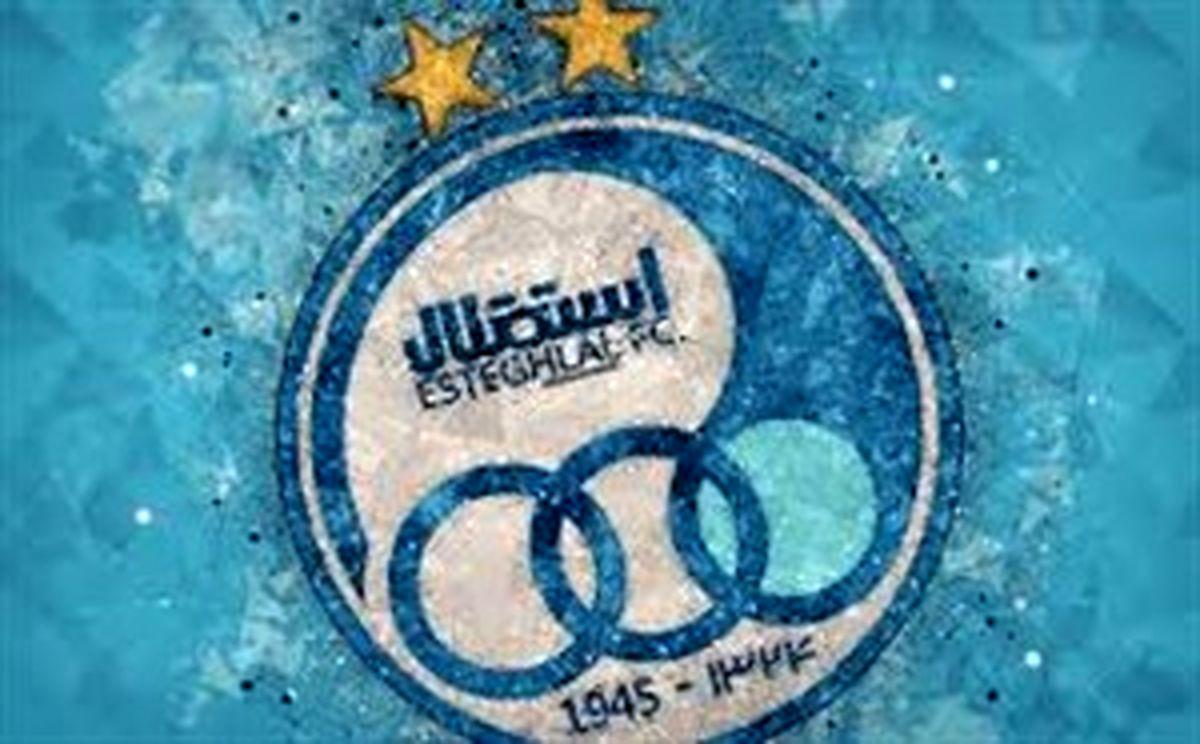نماینده باشگاه استقلال در کمیته اخلاق