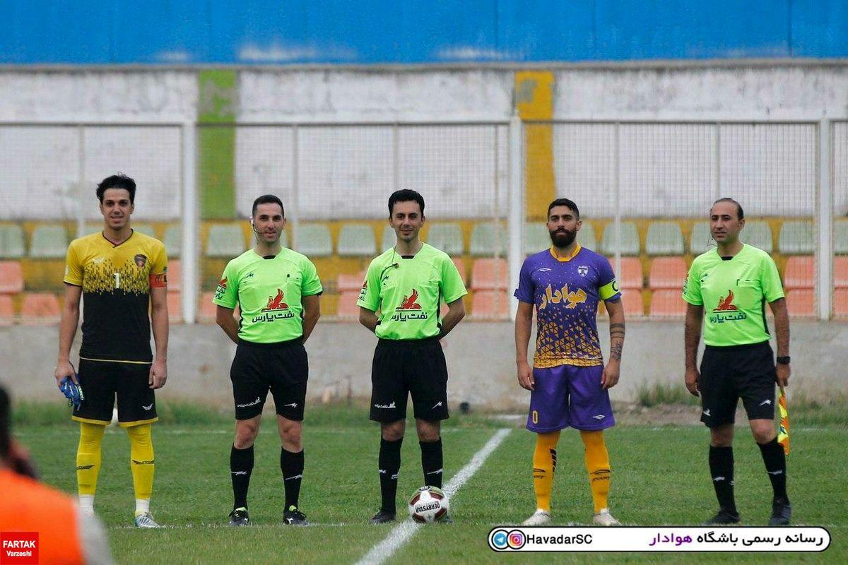 هوادار به مصاف نماینده کیش و فولاد خوزستان می رود