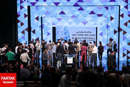 جایزه دهندگان با فوتبالی ها در ارتباط بودند