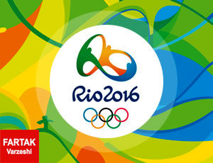 آغاز مراسم رونمایی از لباس کاروان المپیک ایران