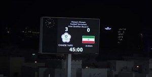شکست سنگین تیم ملی بانوان در نیمه اول