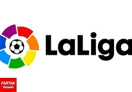 لالیگا|ویارئال دربی کوچک والنسیا را فتح کرد