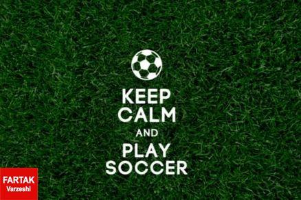 یکشنبه 26 فروردین  برنامه کامل فوتبال اروپا