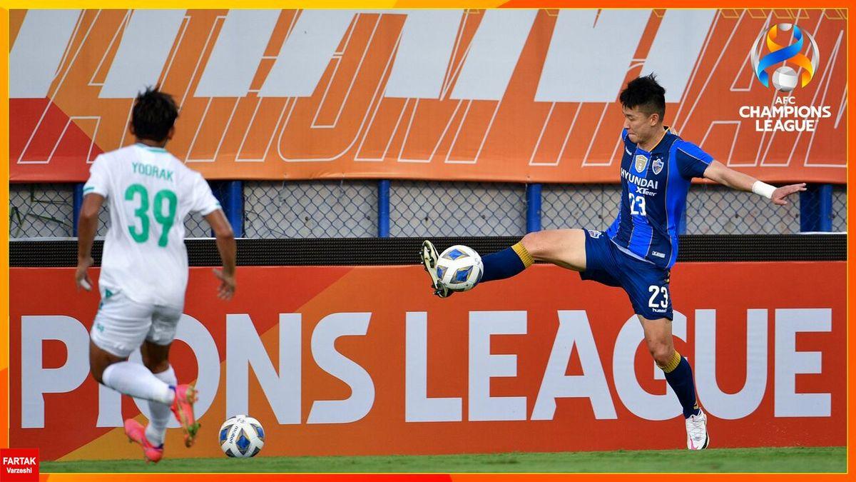 لیگ قهرمانان آسیا(شرق)؛ برتری اولسان برابر نماینده تایلند زیر باران
