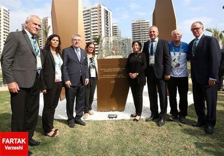 افتتاح محل ادای احترام به درگذشتگان المپیکی در دهکده بازیهای ریو
