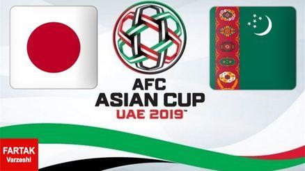 رونمایی از ترکیب دو تیم ژاپن و ترکمنستان
