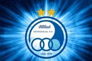 قرارداد باشگاه استقلال با کارگزار جدید