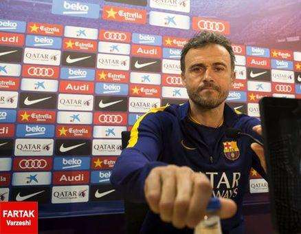 انریکه: بارسلونا تیمی جاهطلب است