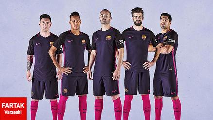 از لباس دوم بارسلونا برای فصل 2016/17 رونمایی شد + عکس