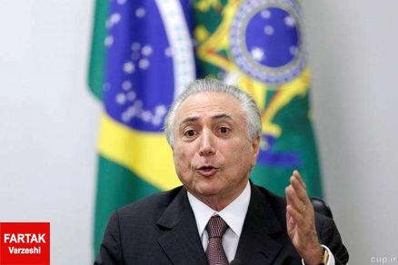 رییس جمهور برزیل:میزبانی المپیک، شادی برزیلی را احیا می کند