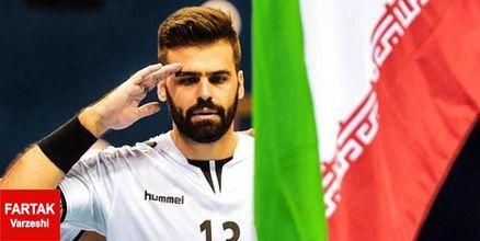 خداحافظی کاپیتان تیم ملی هندبال ایران از بازیهای ملی