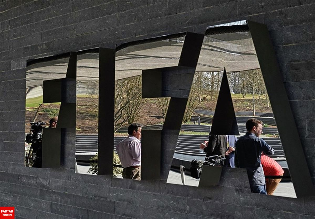 فیفا بالاخره اساسنامه فدراسیون را تأیید کرد