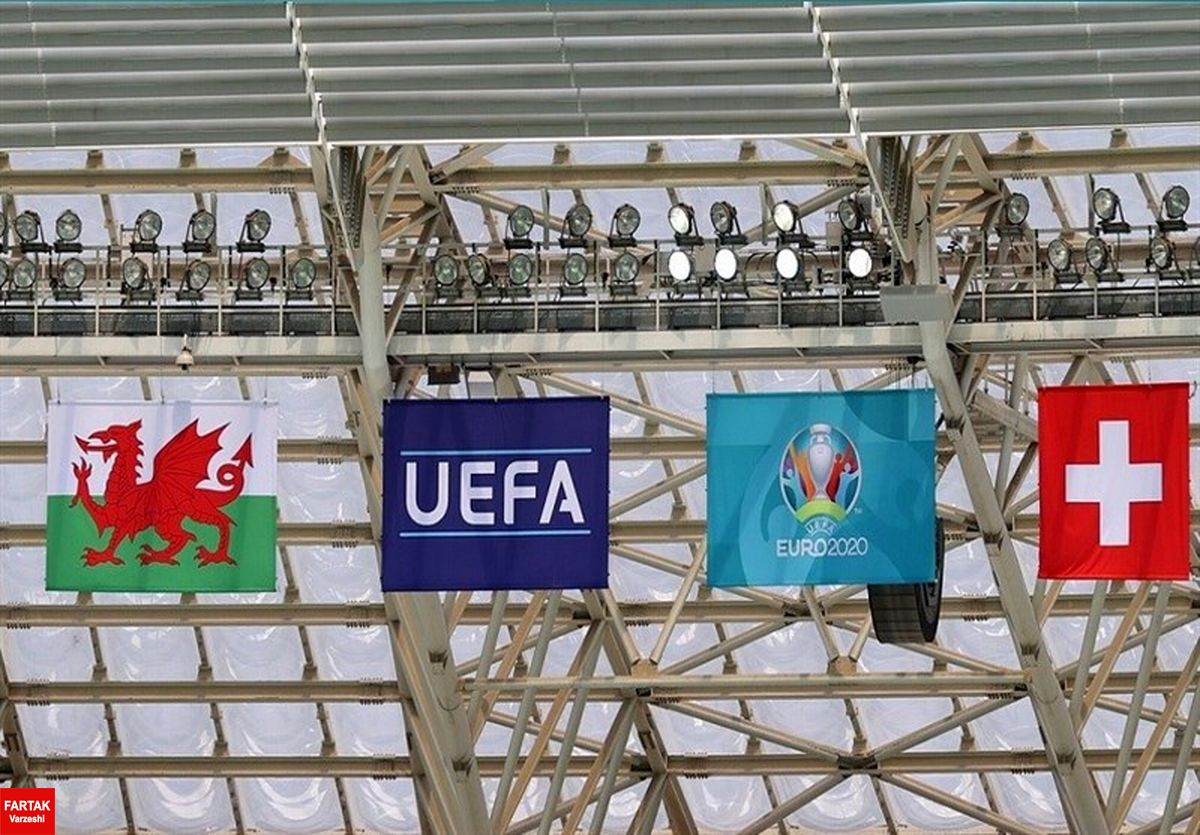 یورو ۲۰۲۰| ترکیب تیمهای ملی ولز و سوئیس اعلام شد