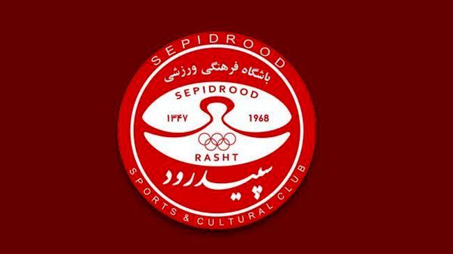 درگیری هواداران سپیدرود رشت / شعارهای بیغیرت در استادیوم اسلامشهر