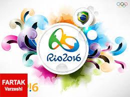 هاشمی: 4 میلیارد و ٢٠٠ میلیون تومان هزینه لباس المپیک ریو