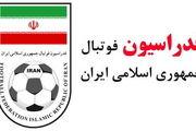 خبرهای جدید از بخشش محرومیت محسن مسلمان و وریا غفوری در کمیته اخلاق
