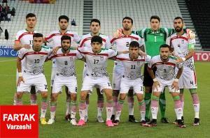 آخرین وضعیت تیم ملی فوتبال امید
