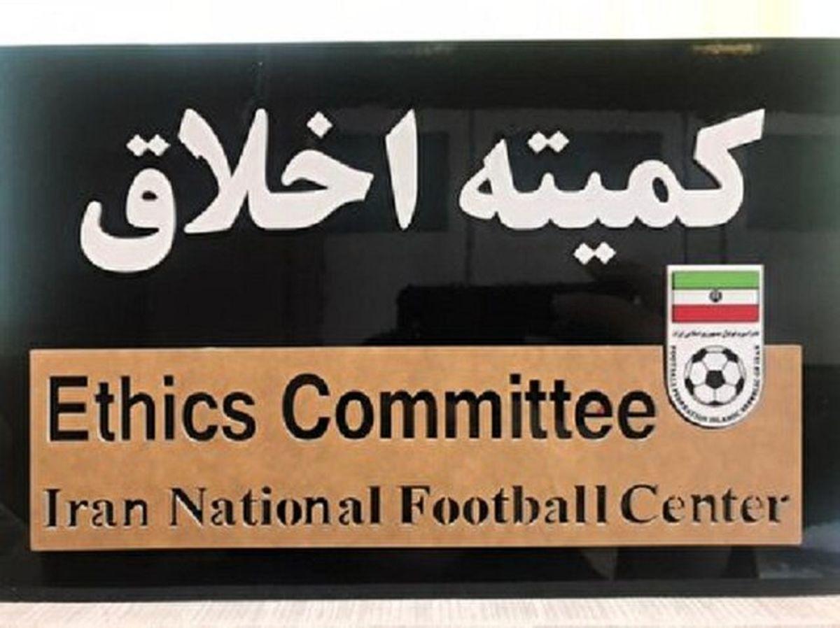 لیگ دسته دوم فوتبال تعلیق شد!